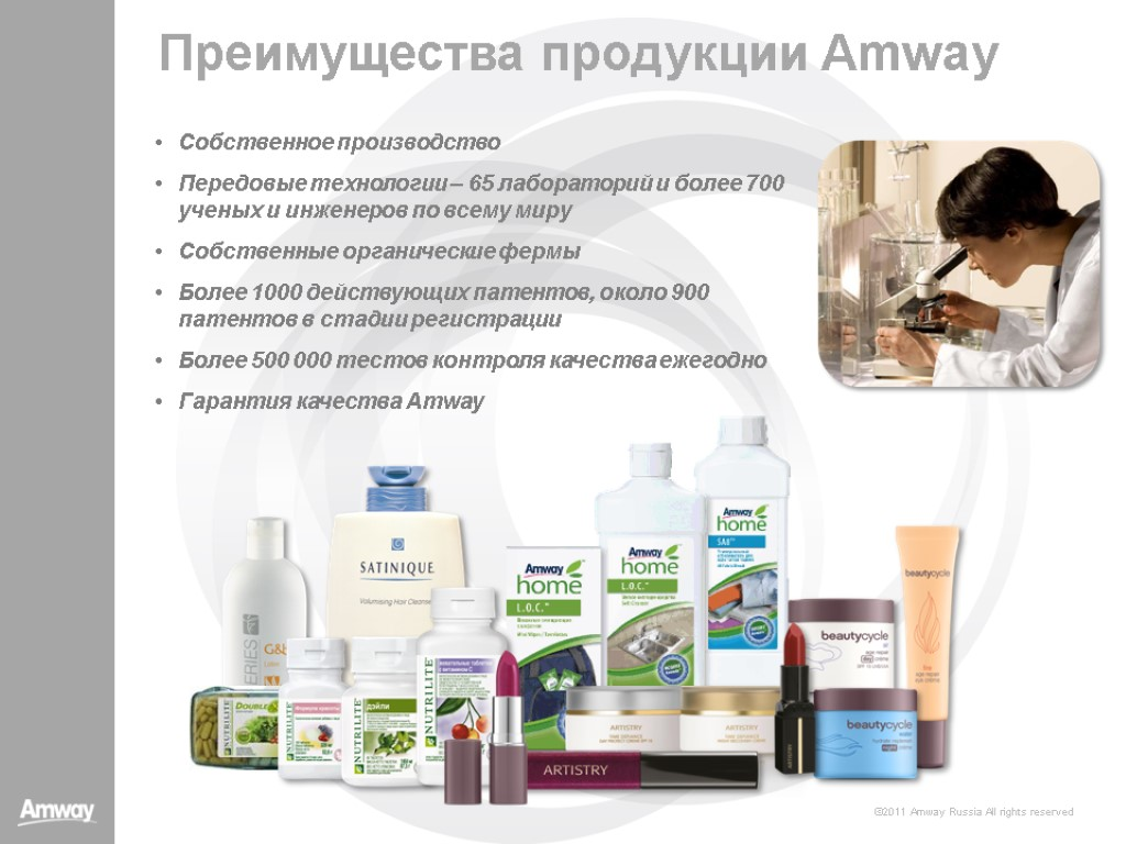 "consumer behavior on amway products A study on customer satisfaction towards amway products 1  influence on the consumer behavior  the consumer""s attitude may change in future due."
