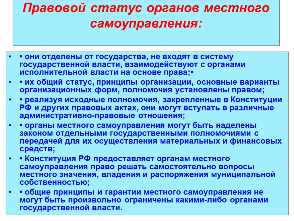 Инструкция о порядке организации бухгалтерского учета бюджетными