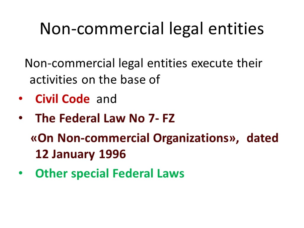 An example of unilateral transactions in civil law 85