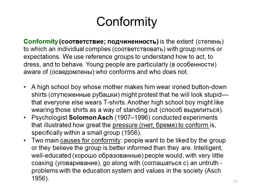 conformity and people