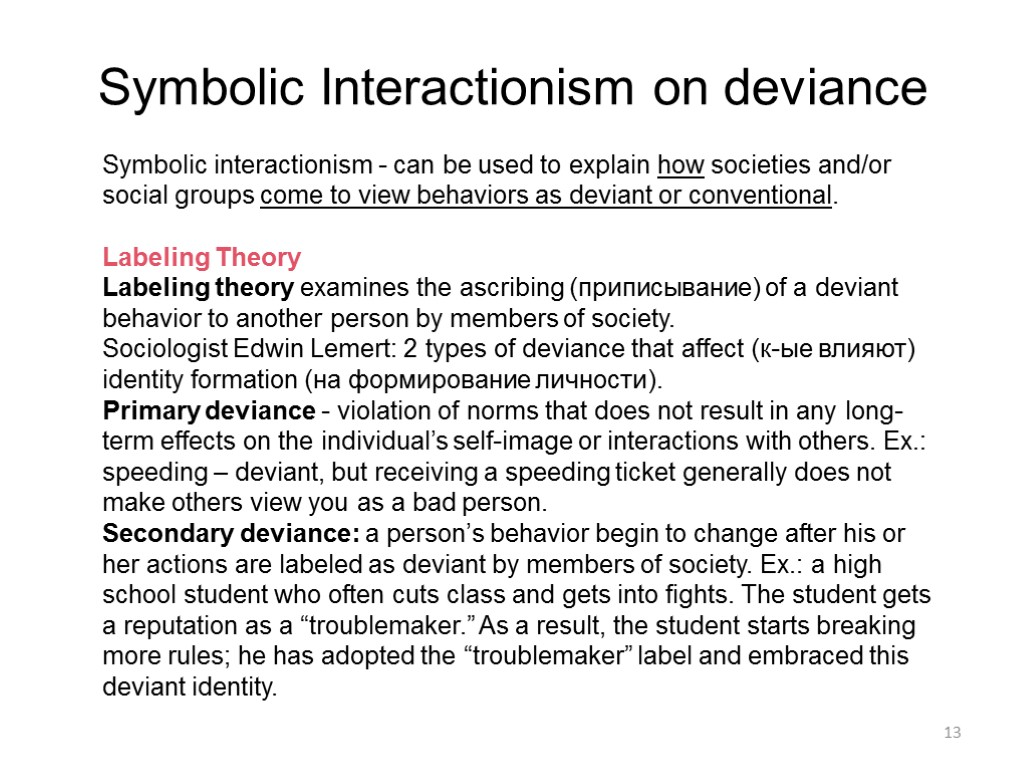 Deviance Crime And Social Control 1 Learning Objectives
