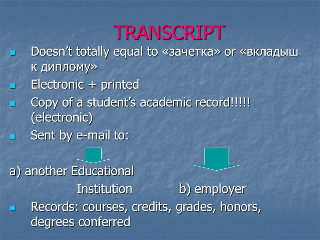 TRANSCRIPT Doesn't totally equal to «зачетка» or «вкладыш к диплому» Electronic + printed Copy