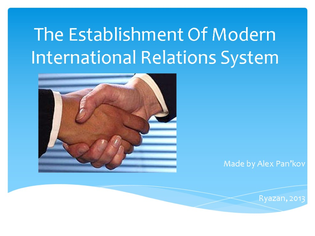 systems of international relations