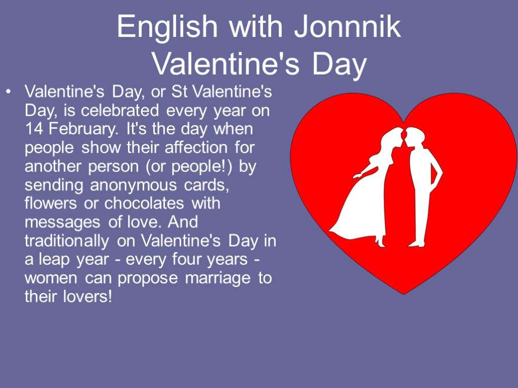 было день святого валентина сочинение на английском сафари-парка говорит, что