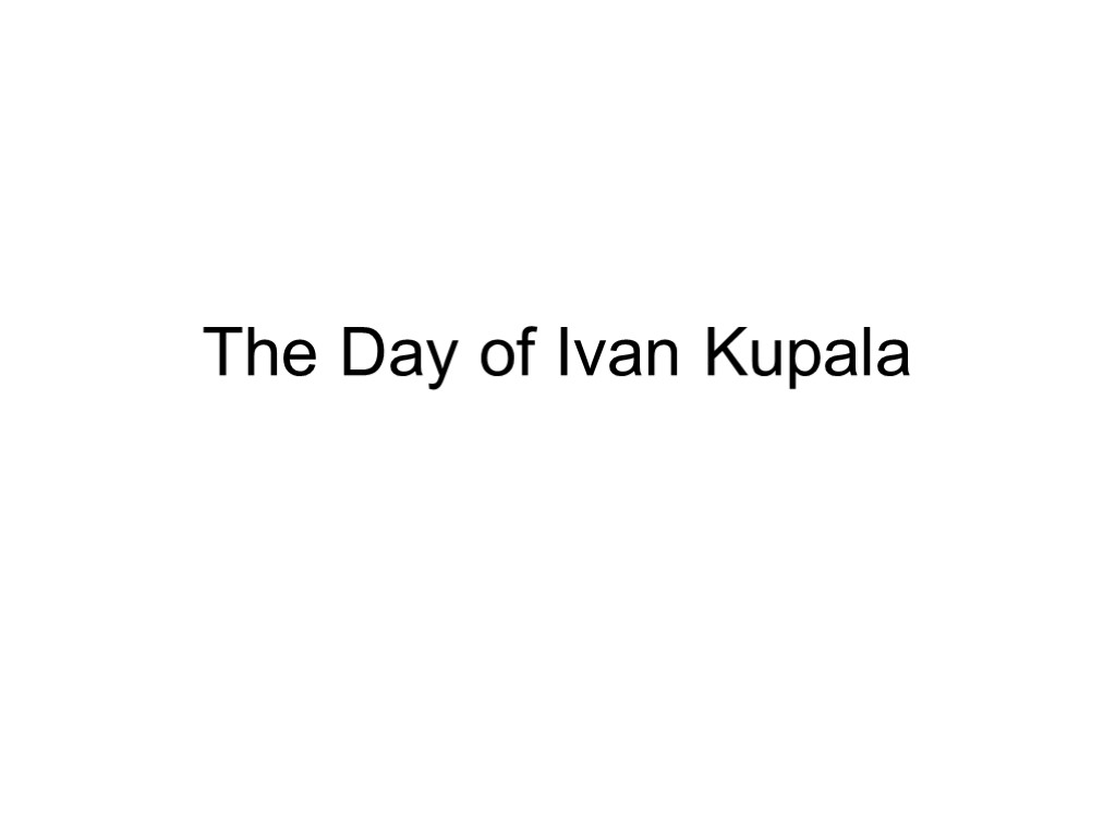 >The Day of Ivan Kupala