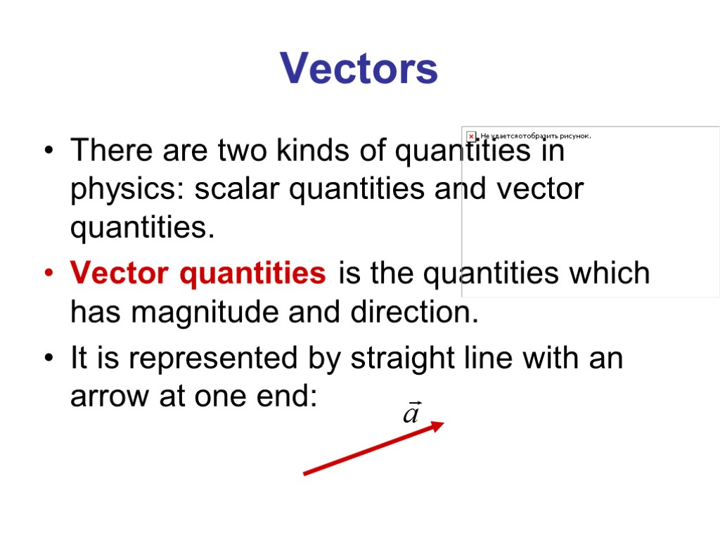Adding and subtracting vectors in physics