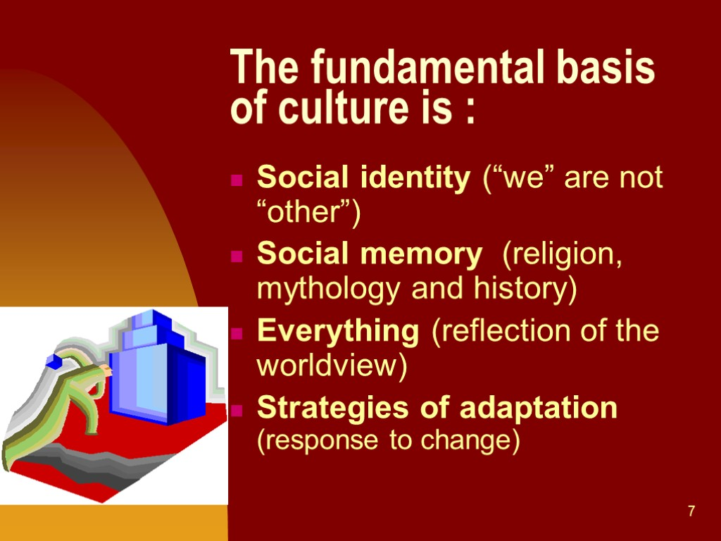 social change within society and culture Rapidly changing societies are aware of the social change they are somewhat skeptical and critical of some parts of their traditional culture and will consider and experiment with innovations such attitudes powerfully stimulate the proposal and acceptance of changes by individuals within the.