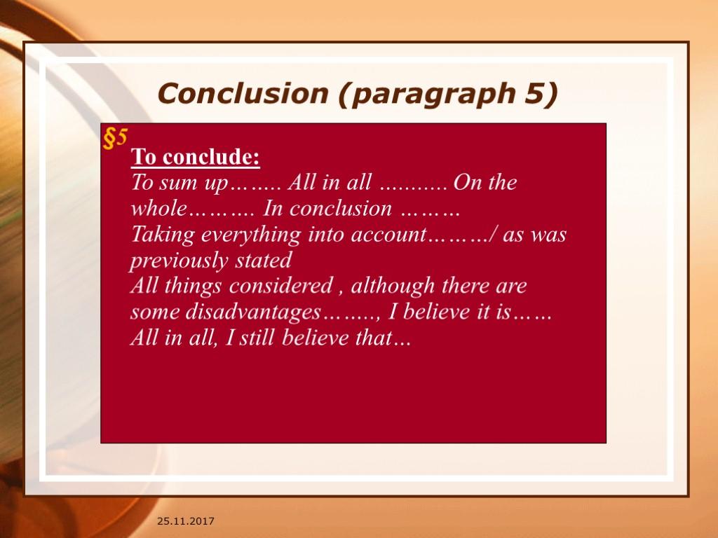 english essay 1119 unity