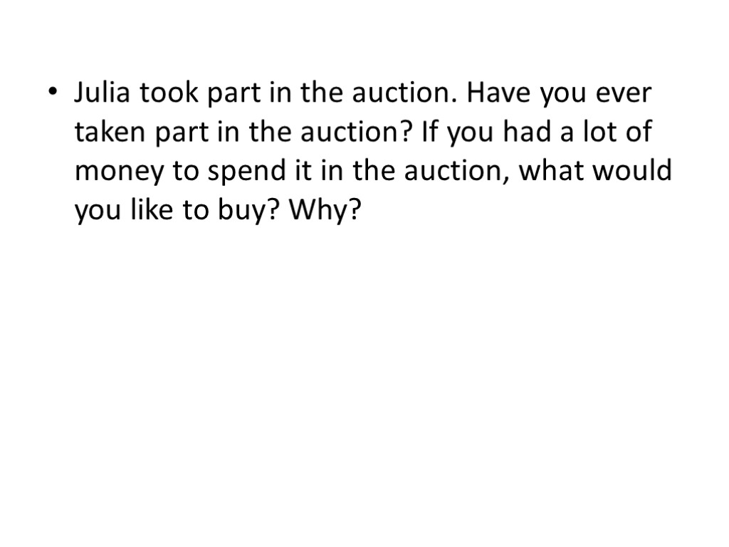 Julia took part in the auction. Have you ever taken part in the auction?