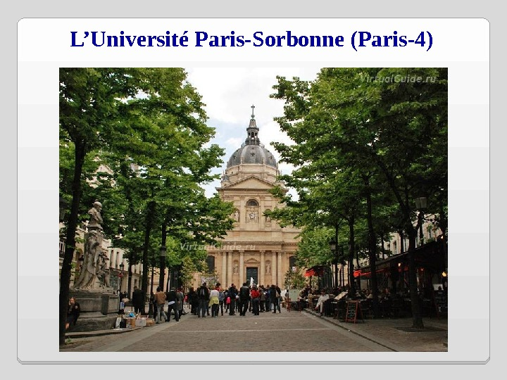 L'Université Paris-Sorbonne (Paris-4)