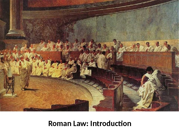 Roman Law: Introduction