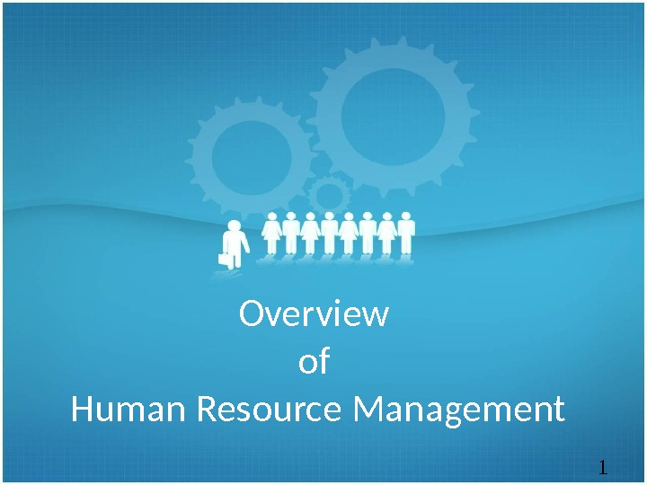 1 Overview of Human Resource Management