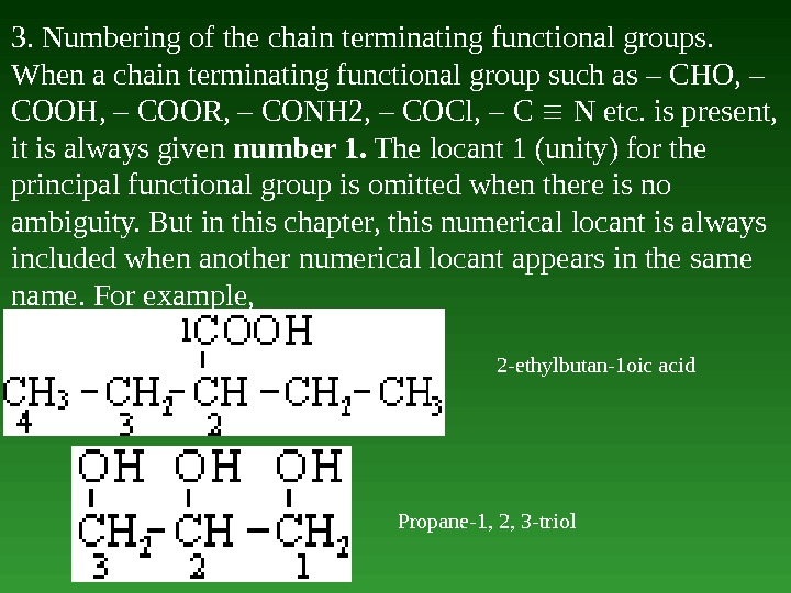 3. Numbering of the chain terminating functional groups.  When а chain terminating functional group such