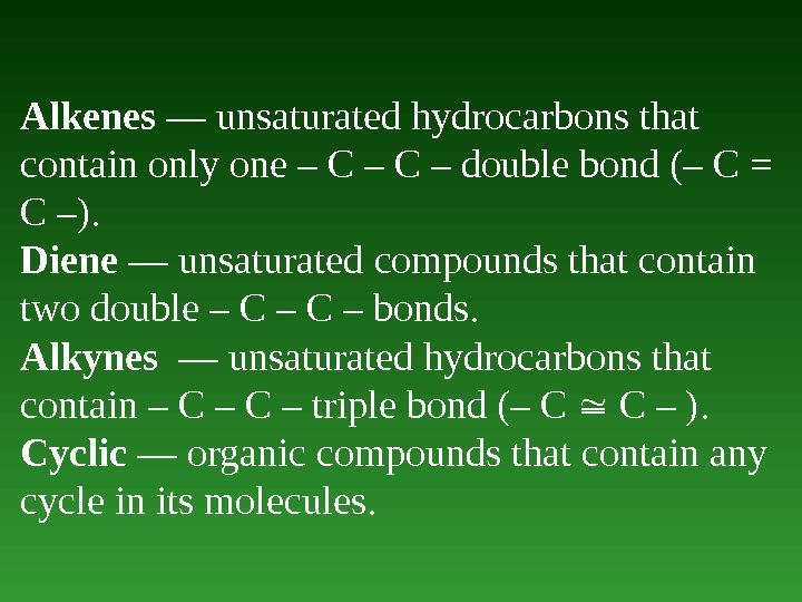 Alkenes — unsaturated hydrocarbons th а t contain only one – C – double bond (–