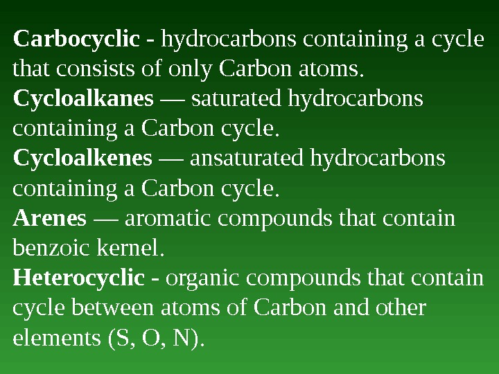 Carbocyclic - hydrocarbons containing а cycle that consists of only Carbon atoms. Cycloalkanes — saturated hydrocarbons