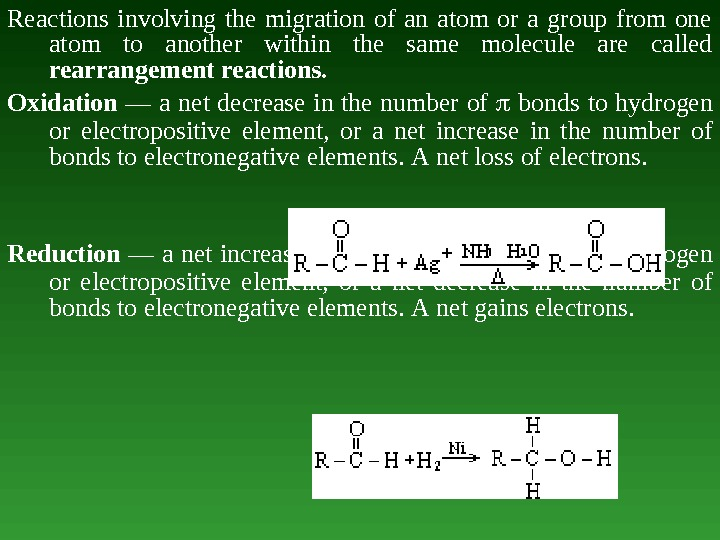 Reactions involving the migration of an atom or a group from one atom to another within