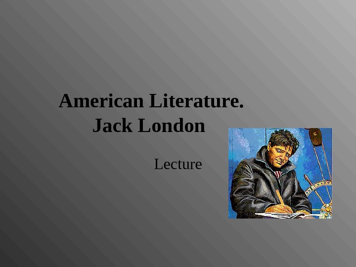 American Literature. Jack London Lecture