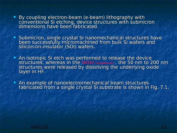 04/01/16 13 By coupling  electron-beam (e-beam) lithograph yy with conventional Si etching, device structures with