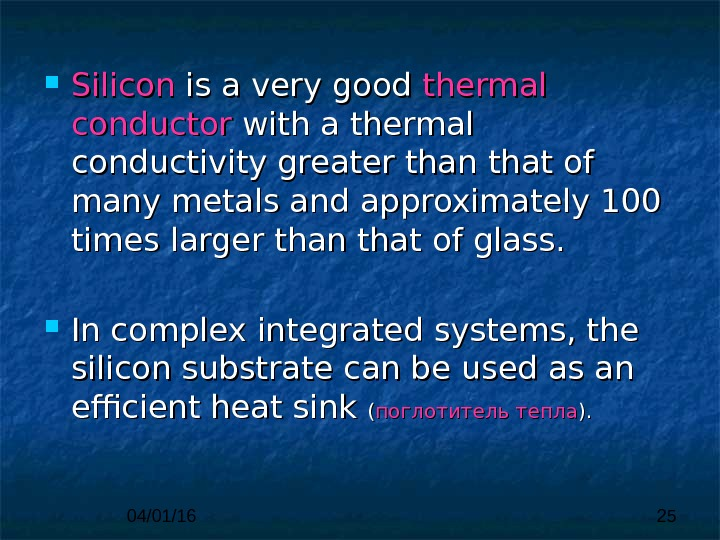 04/01/16 25 Silicon is a very good thermal conductor with a thermal conductivity greater than