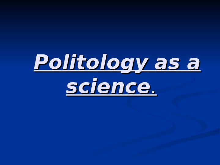 Politology  as a science. .