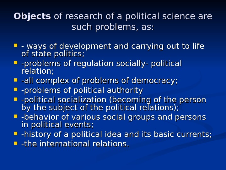 Objects of research of a political science are such problems, as:  - ways of development