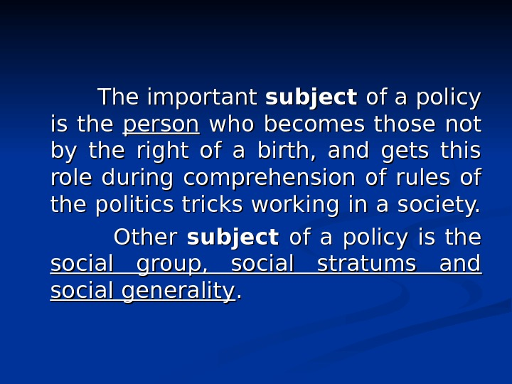 The important subject of a policy is the person