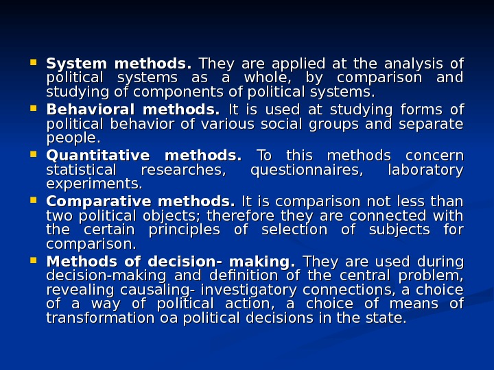 System methods.  They are applied at the analysis of political systems as a whole,
