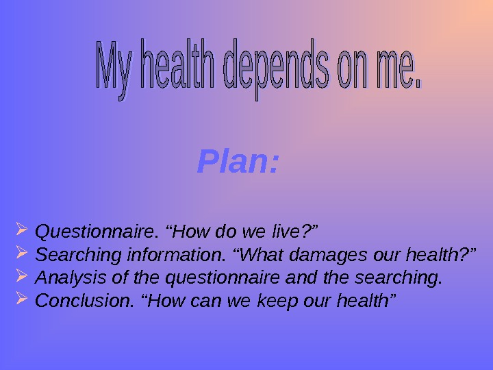 "Questionnaire. ""How do we live? ""  Searching information. ""What damages our health? """