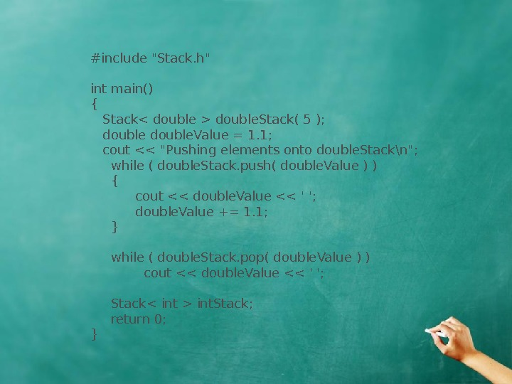 #include Stack. h int main()  { Stack double  double. Stack( 5 );  double.