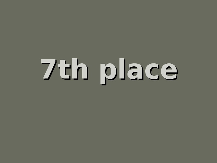 77 th place