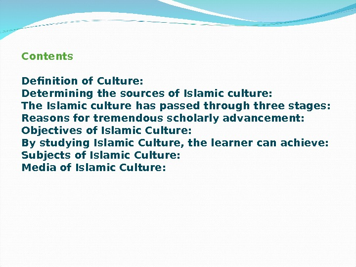 Contents Definition of Culture: Determining the sources of Islamic culture: The Islamic culture has passed through
