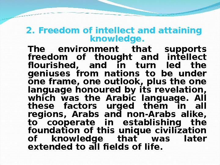2. Freedom of intellect and attaining knowledge. The environment that supports freedom of thought and