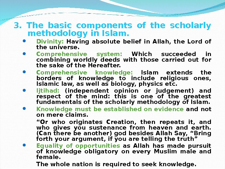 3.  The basic components of the scholarly methodology in Islam.  Divinity:  Having absolute