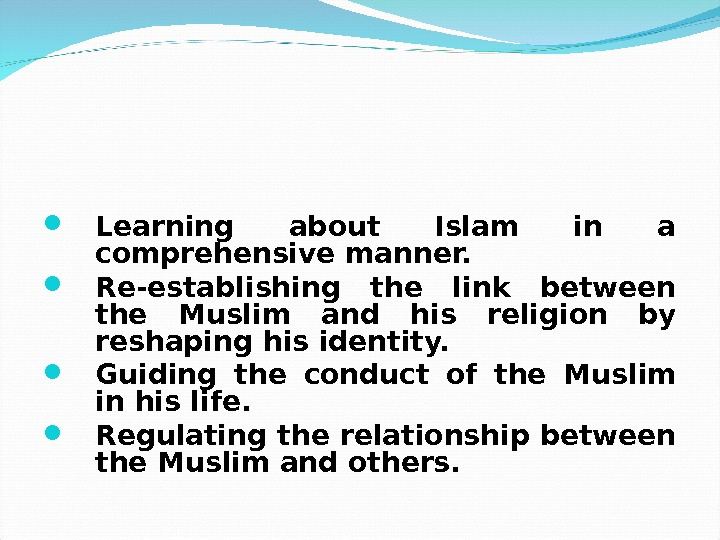 By studying Islamic Culture, the learner can achieve:  Learning about Islam in a comprehensive manner.