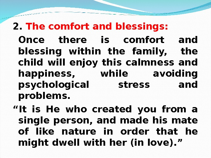 2.  The comfort and blessings:  Once there is comfort and blessing within the family,