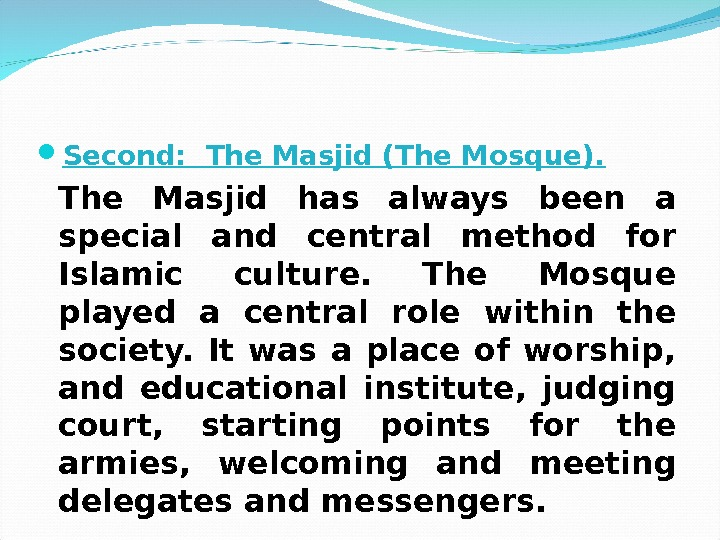Second:  The Masjid (The Mosque). The Masjid has always been a special and central
