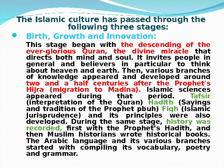 The Islamic culture has passed through the following three stages:  Birth, Growth and Innovation: This