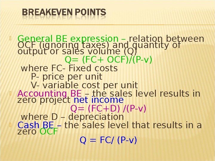 General BE expression – relation between OCF (ignoring taxes) and quantity of output or sales