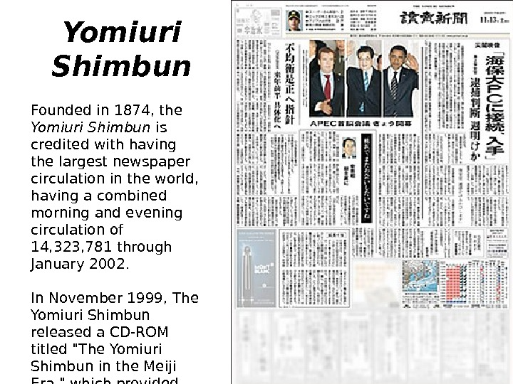 Yomiuri Shimbun Founded in 1874, the Yomiuri Shimbun is credited with having the largest newspaper circulation