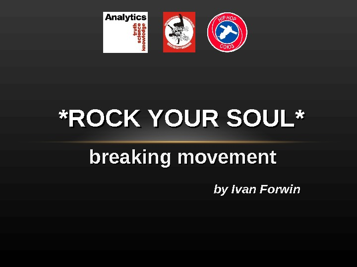 by Ivan Forwin*ROCK YOUR SOUL*  breaking movement