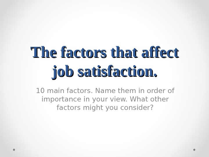 The factors that affect job satisfaction. 10 main factors. Name them in order of importance in