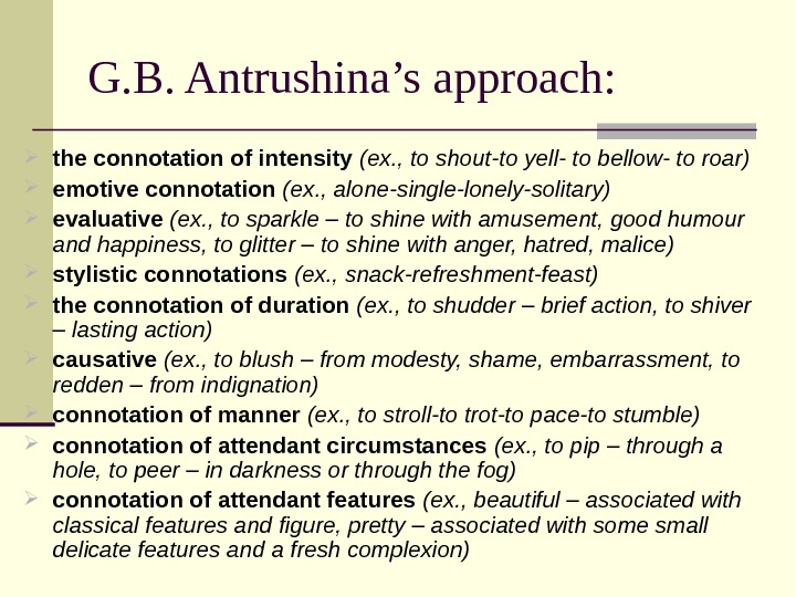 G. B. Antrushina's approach:  the connotation of intensity  (ex. , to shout-to yell- to