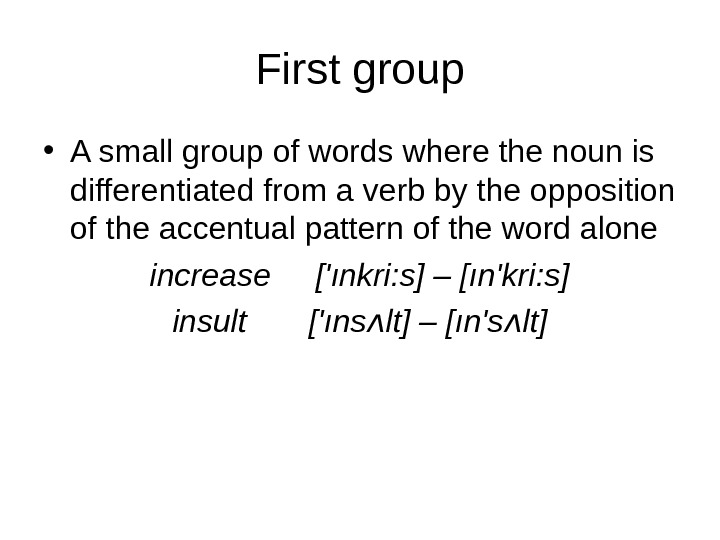 First group • A small group of words where the noun is differentiated from