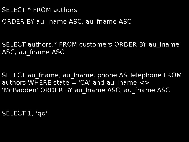SELECT * FROM authors ORDER BY au_lname ASC, au_fname ASC SELECT authors. * FROM customers