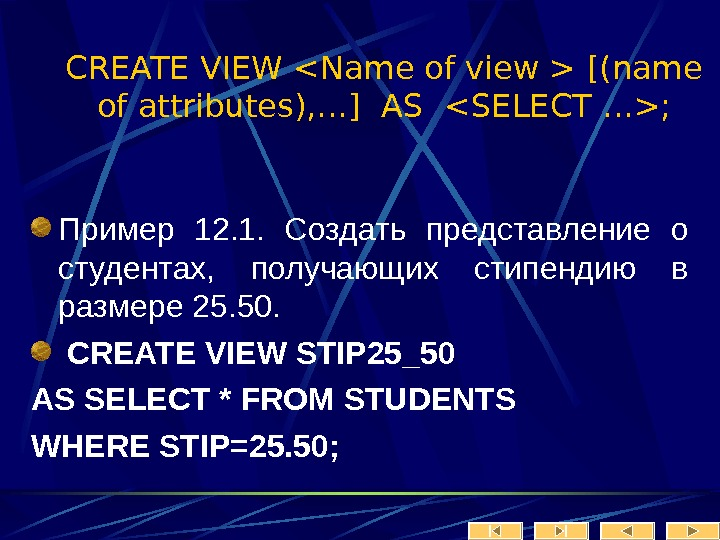 CREATE VIEW Name of view   [(name of attributes), …] AS  SELECT