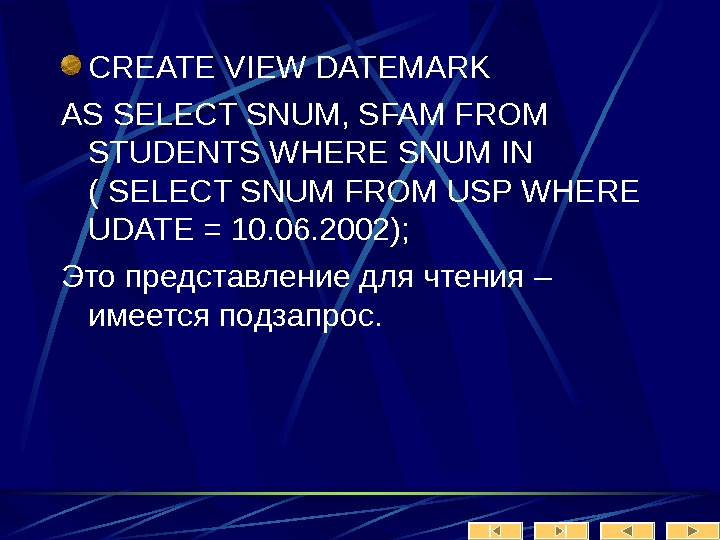 CREATE VIEW DATEMARK AS SELECT  SNUM, SFAM FROM STUDENTS WHERE SNUM IN (