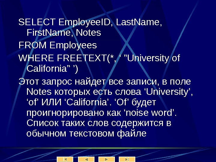 SELECT Employee. ID, Last. Name,  First. Name, Notes FROM Employees WHERE FREETEXT(*, '