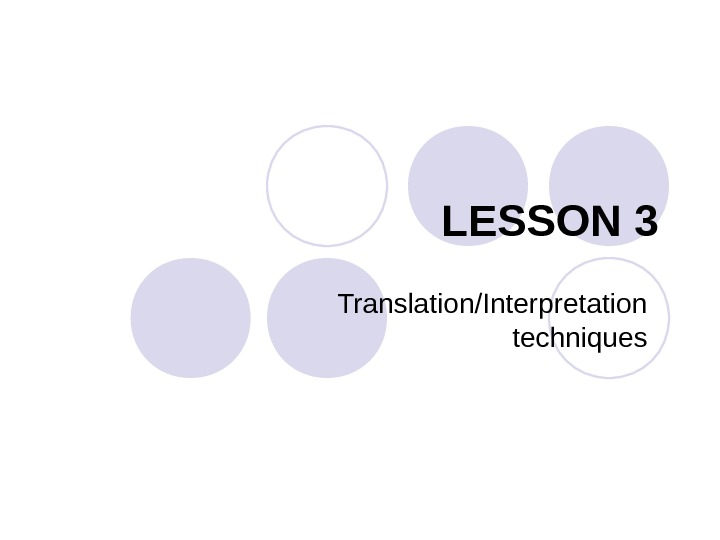 LESSON 3 Translation/Interpretation techniques
