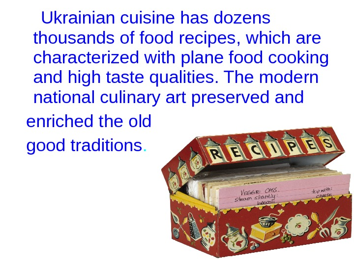Ukrainian cuisine has do z ens thousands of food recipes, which are characterized with