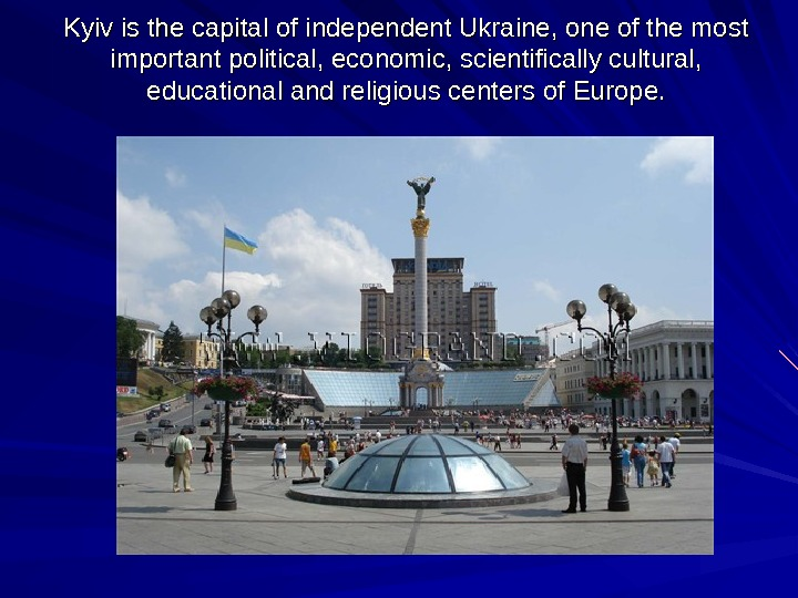 KK yiyi v is the capital of independent Ukraine, one of the most important political, economic,